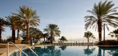 Мёртвое море SPA (Leonardo Privilege 4* ALL INCLUSIVE)